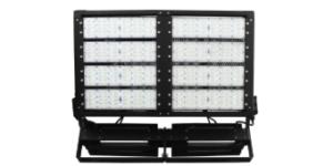 800W LED highmast