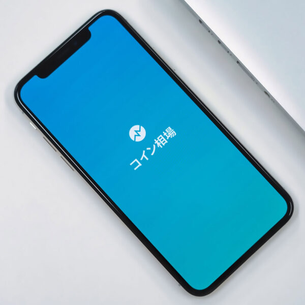 Project: Mobile App Pulses